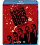 レザボア・ドッグス Reservoir Dogs
