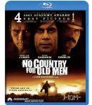 ノーカントリー No Country for Old Men