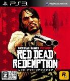 Red Dead Redemptionが面白そう