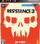 PS3ゲーム『RESISTANCE 3 (レジスタンス 3)』クリア
