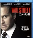 ウォール・ストリート Wall Street: Money Never Sleeps