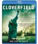 クローバーフィールド/HAKAISHA Cloverfield