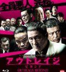 2012年鑑賞映画ベスト10