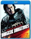 バンコック・デンジャラス Bangkok Dangerous
