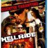 ヘルライド Hell Ride
