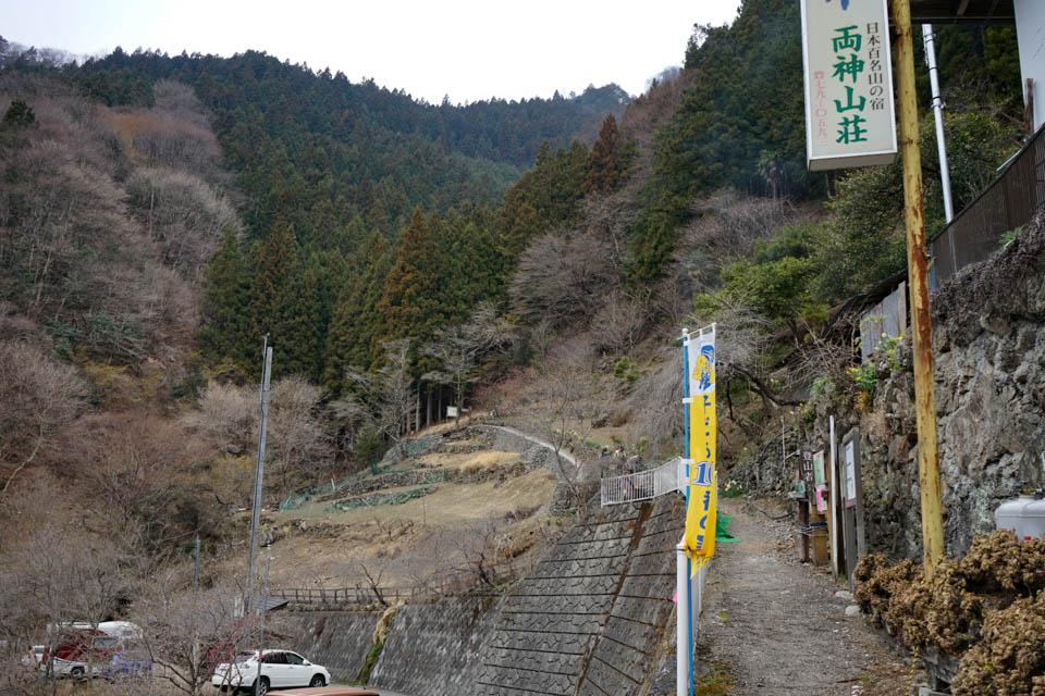 日本百名山 両神山(山頂未到達)