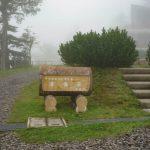 日本百名山 斜里岳