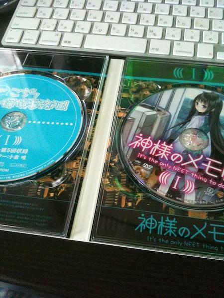 『神様のメモ帳』DVD第1巻を購入しました