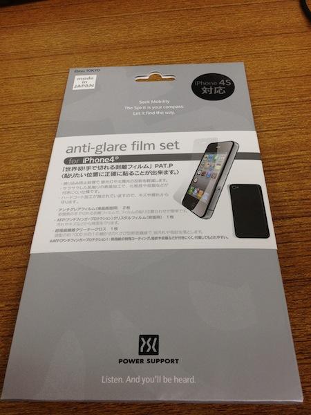 #iPhone4S パワーサポート社の『アンチグレアフィルム』を購入しました