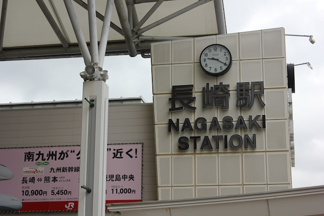 長崎県に行ってきました 3日目(長崎市)