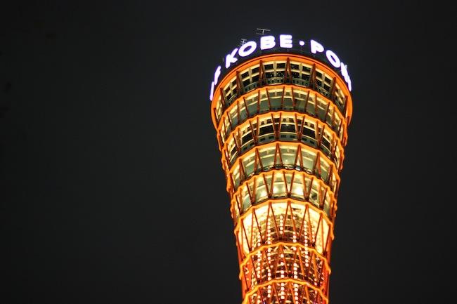 神戸に行ってきました