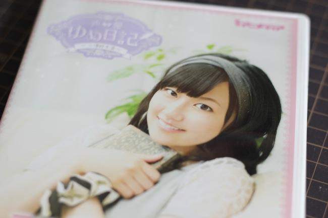 DVD「声優ゆめ日記 ~三澤紗千香~」を観ました