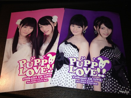 ゆいかおり1st LIVE 「PUPPY LOVE!!」
